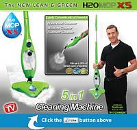 Швабра паровая H2O Mop X5. Мощный пароочиститель., фото 1