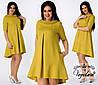 Платье женское арт 48182-92