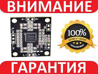 Стерео аудио усилитель 2х15Вт D-класса PAM8610