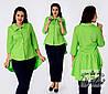 Рубашка женская ботал арт 48183-92