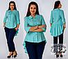 Рубашка женская ботал арт 48183-92, фото 4