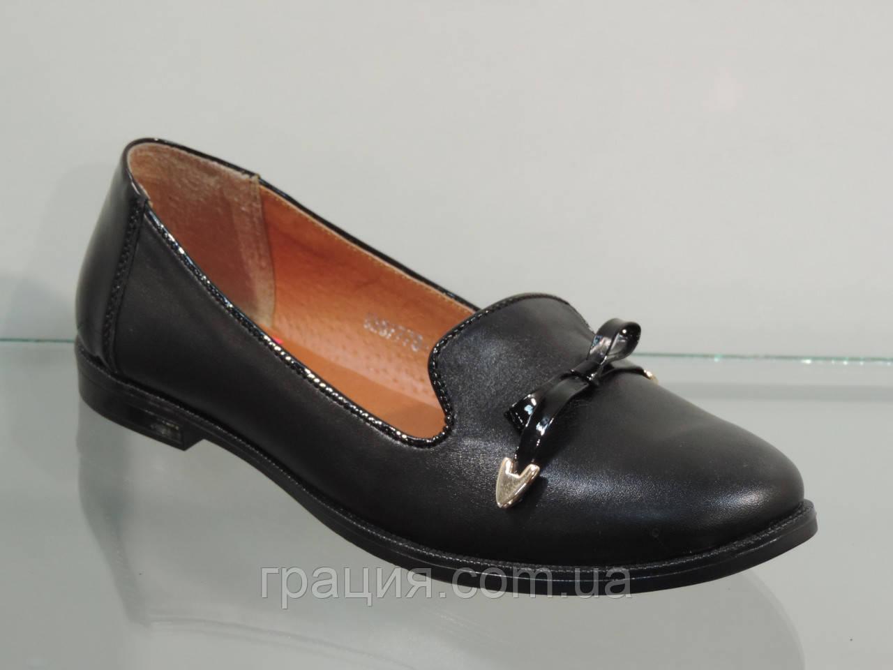 Зручні жіночі туфлі натуральна шкіра