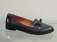 Удобные женские туфли натуральная кожа темно-синие