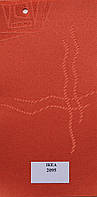 Рулонні штори тканина Ікеа2095 кораловий колір 40см