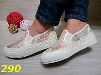 Слипоны белые дышащие кружево, женская обувь, кроссовки, мокасины