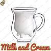 """Молочник для сливок и молока - """"Milk"""" - 200 мл."""