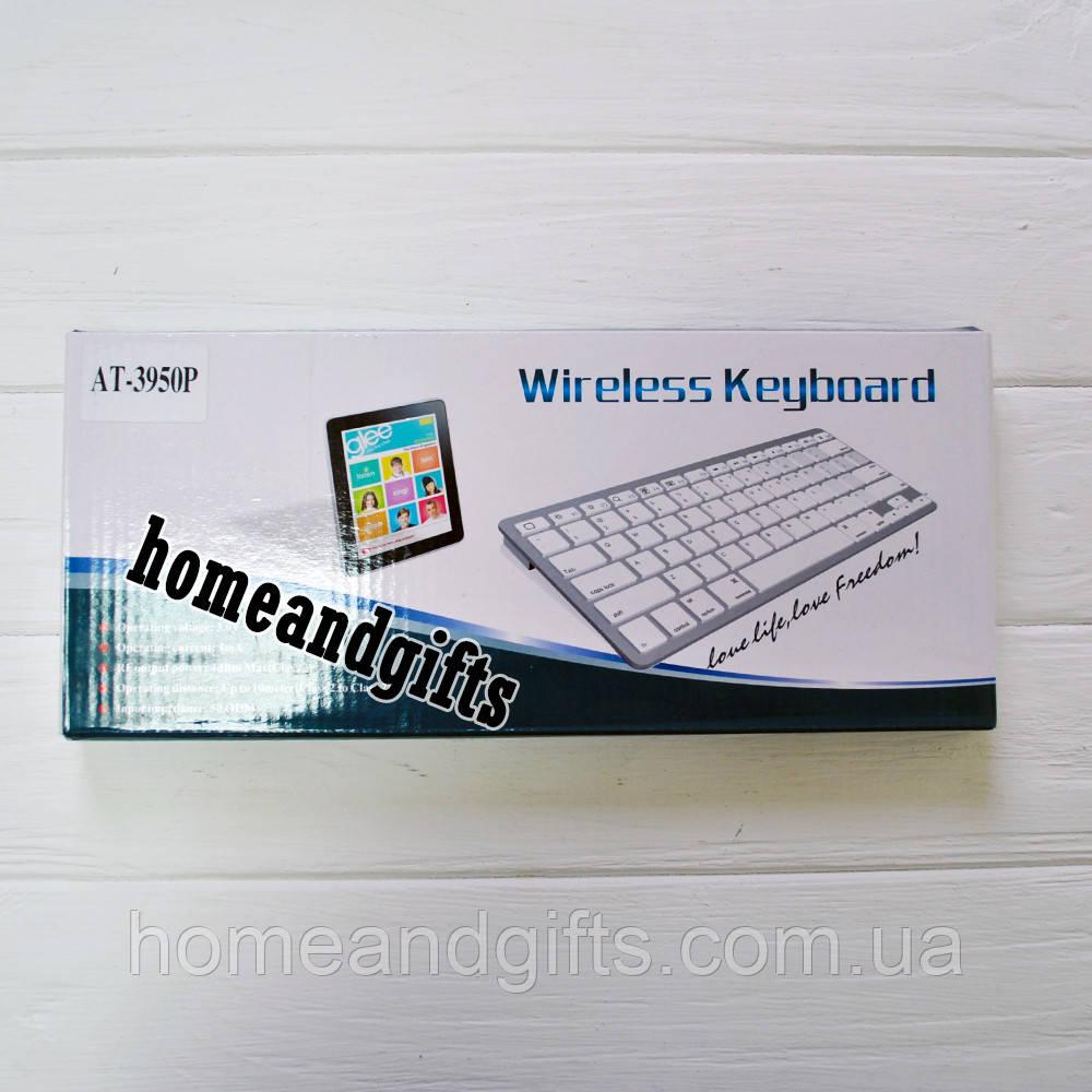 Bluetooth клавиатура для планшетов, смартфонов и PK apple AT-3950
