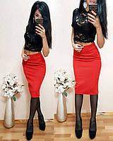 Красная юбка карандаш S,M,L