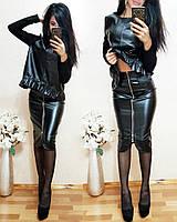 Кожаная черная юбка с закругленным низом