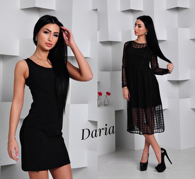 Черное платье сетка с чем носить