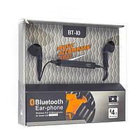 Вакуумные стерео Bluetooth наушники BT-10 с микрофоном (цвета в асс.)  *1970