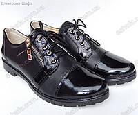 Женские туфли на шнурках с элементами из лаковой кожи