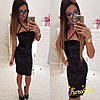 Платье женское арт 48192-101