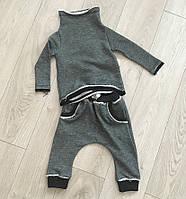 Костюм: штаны гаремы и гольф. Унисекс. Размер 92 см