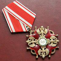 Знак ордена Святого Станислава. без мечей