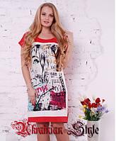 Батальное короткое платье с фотопечатью
