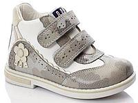 Ортопедические ботинки Минимен Minimen р. 26,27,28