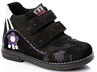 Ортопедические ботинки Минимен Minimen р.26,27,30