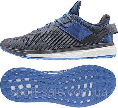 22fe552c35de Купить кроссовки Adidas Response 3(AQ2500) в Украине, интернет ...