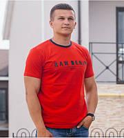 Футболка мужская на подарок Element Men - Украина, большие размеры
