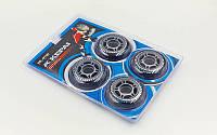 Колеса для роликов  (72 мм) 4 шт полиуретан Kepai без подшипников