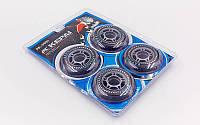 Колеса для роликов  (80 мм) 4 шт полиуретан Kepai без подшипников