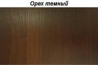 """Комод """"Прованс"""" бук (без патины)"""