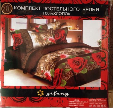 Комплект постельного белья с эффектом 3D 100% хлопоккод 1237