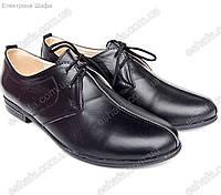 Женские классические туфли на шнурках на низком ходу