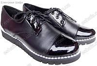 Женские  туфли на шнурках на плоской подошве