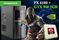 Игровой ПК ZEVS PC8900U FX6100 + GTX 960 2GB + Игры