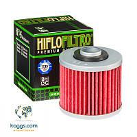 Масляный фильтр Hiflo HF145 для Yamaha, Aprilia, Derbi, Jawa, Keeway, MuZ, Sachs.