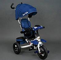 Трехколёсный детский велосипед Best Trike 6699 синий , надувные колеса, фото 1