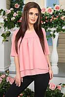 """Женская шифоновая блуза свободного кроя """"Sherin"""" с коротким рукавом (4 цвета)"""