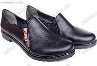 Женские кожаные туфли лоферы на высокий подъем 38