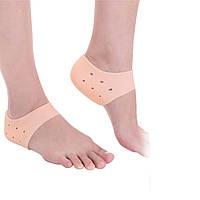 Увлажняющие, дышащие силиконовые носки для пяток от натираний/трещин и для удобной ходьбы