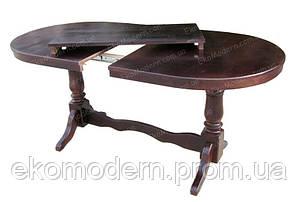 Стол обеденный раздвижной ЦЕЗАРЬ из дерева для дома