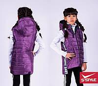 Красивая жилетка для девочки, асимметричный низ