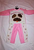 Детский флисовый костюм кофточка+штанишки 3-6 месяцев