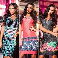 Модное женское платье мини с гипюром / Украина / атлас