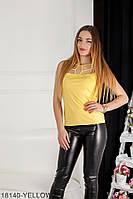 Футболки женские Подіум [Женская майка Подіум Angel 18140-YELLOW XS Желтый