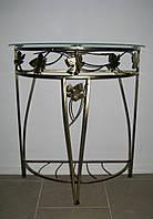 Кованый стол-консоль пристенный малый