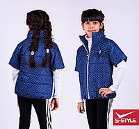 Яркая девичья курточка с коротким рукавом