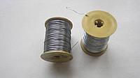 Проволока пчеловодная  нержавеющая сталь диаметр 0,3...0,4 мм (0,5 кг)
