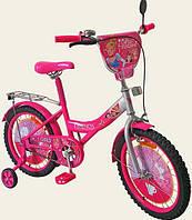 Двухколесный велосипед 18 дюймов 171820