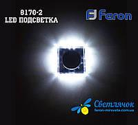 Декоративный светодиодный светильник Feron 8170-2  Mr16 с LED подсветкой