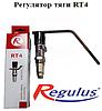 Регулятор тяги Reguls RT 4 для твердотопливных котлов