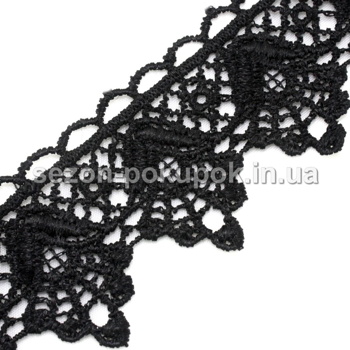 (20 ярдов) Кружево макраме с кордом Код 3533, ширина 3,5см Цвет - черный
