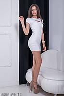 Женское платье Подіум Valery