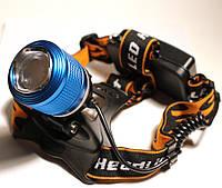 Налобный  аккумуляторный фонарь  Police CREE  T6 с двойным светом белый и синий
